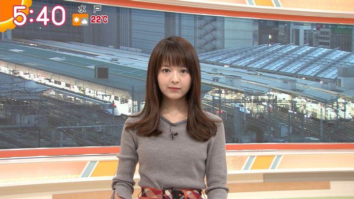 2018年10月22日福田成美の画像09枚目