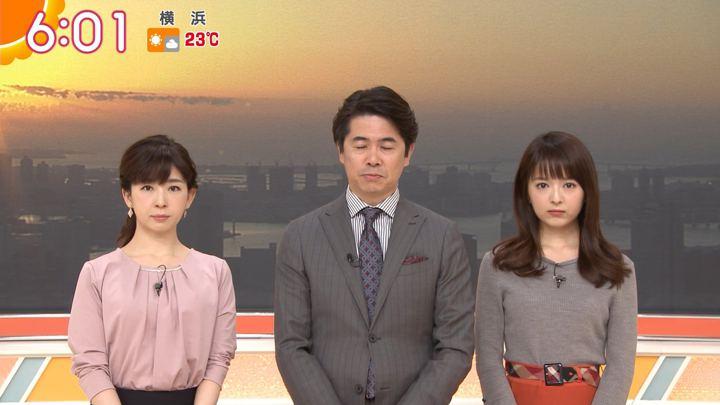 2018年10月22日福田成美の画像13枚目