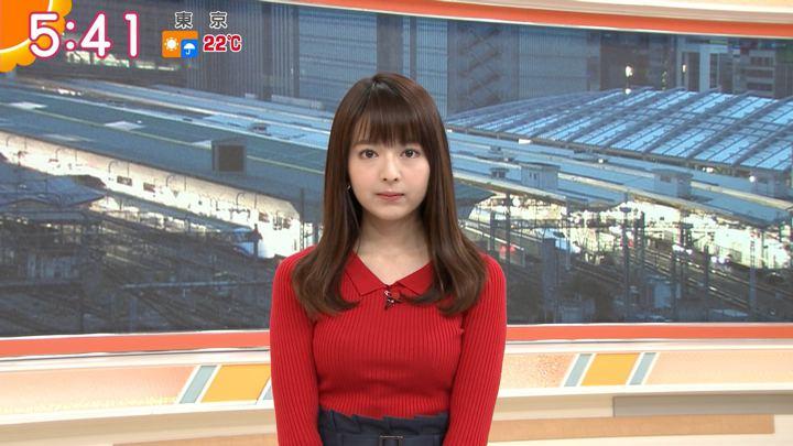 2018年10月23日福田成美の画像10枚目