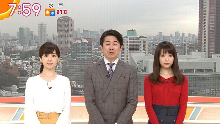 2018年10月23日福田成美の画像24枚目