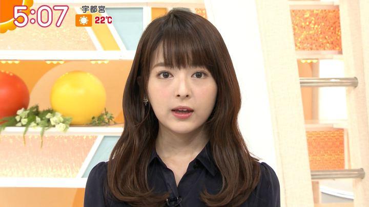 2018年10月25日福田成美の画像02枚目