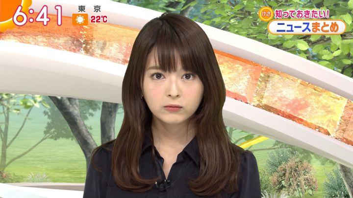 2018年10月25日福田成美の画像17枚目