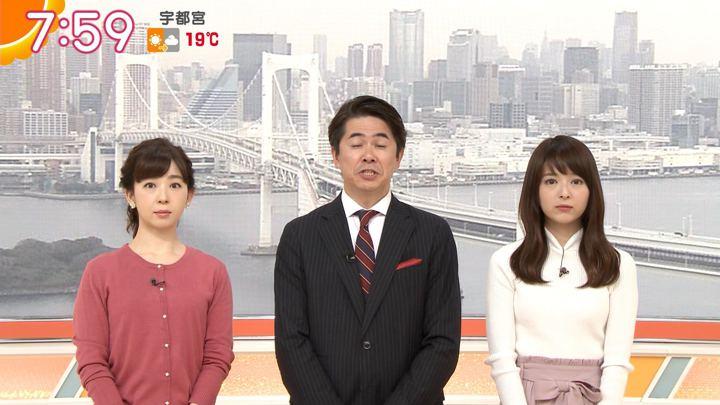 2018年10月26日福田成美の画像19枚目