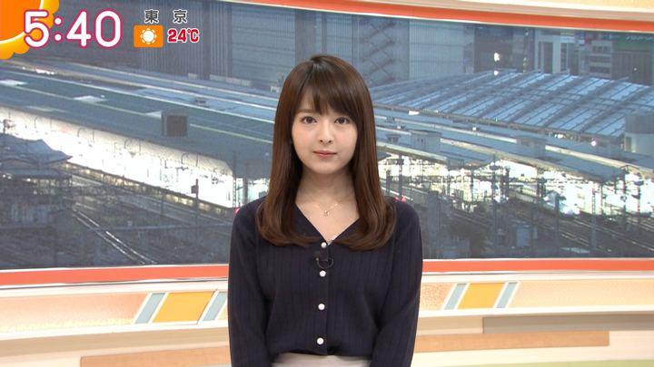2018年10月29日福田成美の画像10枚目