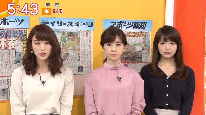2018年10月29日福田成美の画像11枚目
