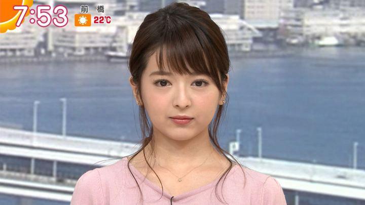 2018年10月30日福田成美の画像17枚目