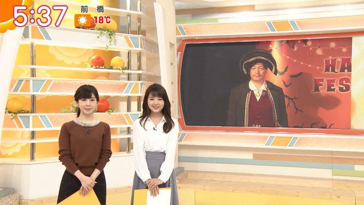 2018年10月31日福田成美の画像06枚目