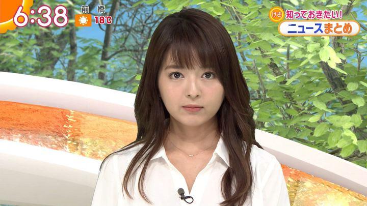 2018年10月31日福田成美の画像11枚目
