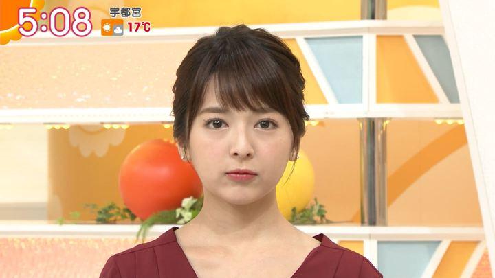 2018年11月01日福田成美の画像02枚目