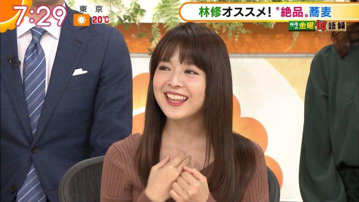 2018年11月02日福田成美の画像16枚目