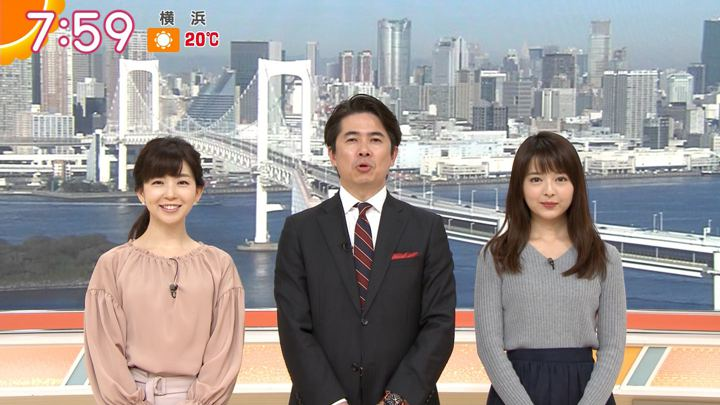 2018年11月02日福田成美の画像24枚目