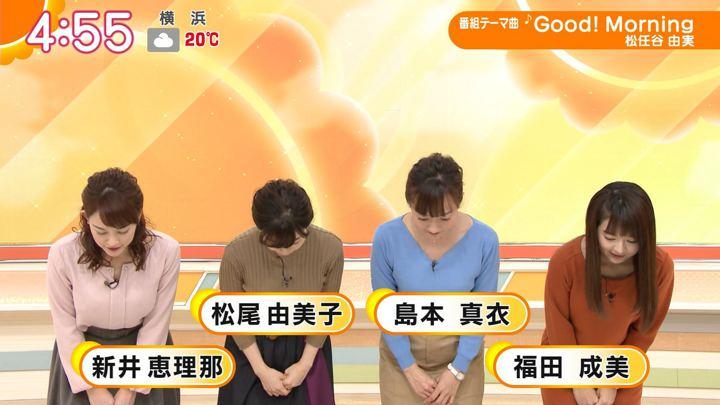 2018年11月05日福田成美の画像01枚目