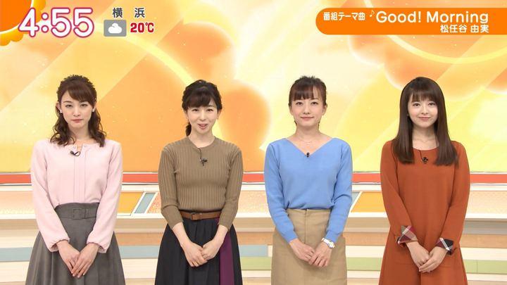 2018年11月05日福田成美の画像02枚目