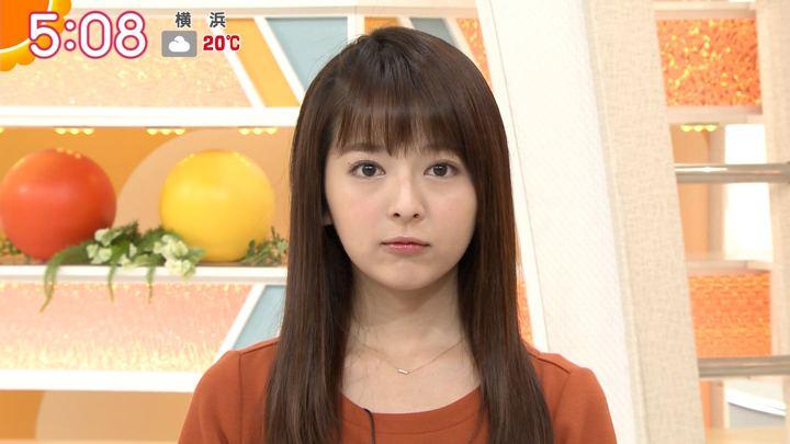 2018年11月05日福田成美の画像03枚目