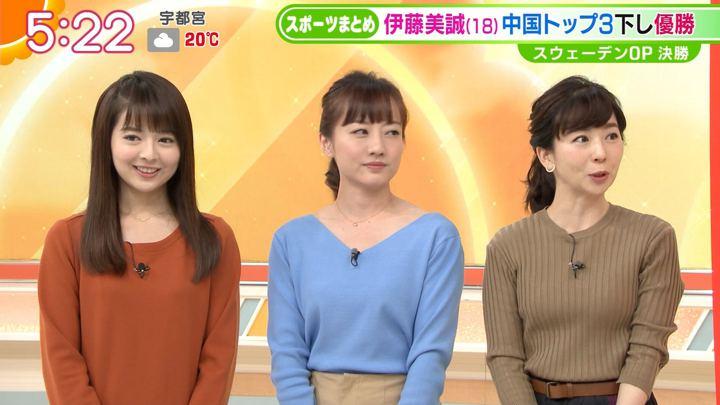 2018年11月05日福田成美の画像06枚目