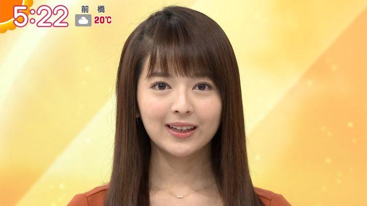 2018年11月05日福田成美の画像07枚目