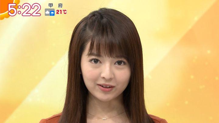 2018年11月05日福田成美の画像08枚目