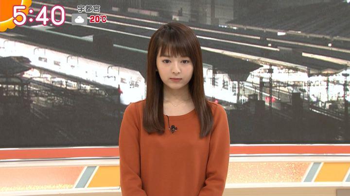 2018年11月05日福田成美の画像09枚目