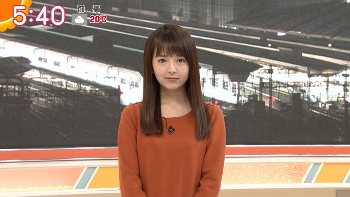 2018年11月05日福田成美の画像10枚目