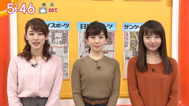 2018年11月05日福田成美の画像11枚目