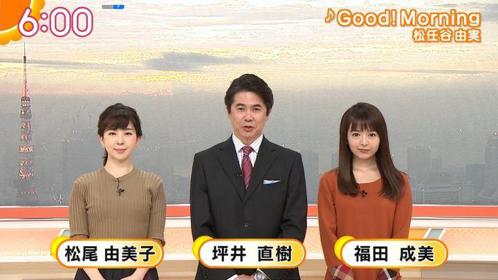 2018年11月05日福田成美の画像13枚目