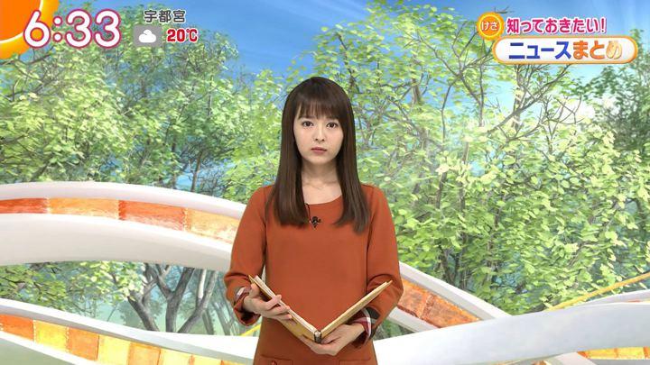 2018年11月05日福田成美の画像16枚目