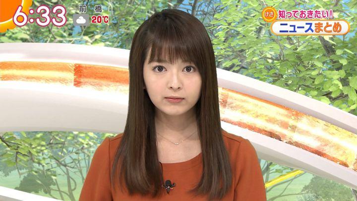 2018年11月05日福田成美の画像17枚目