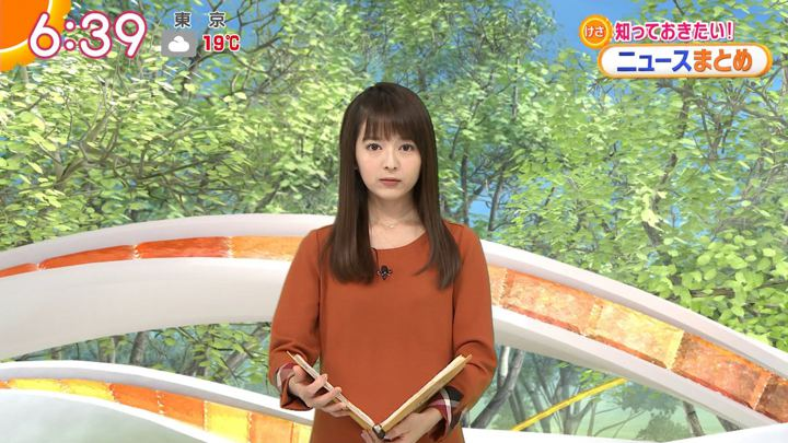 2018年11月05日福田成美の画像18枚目
