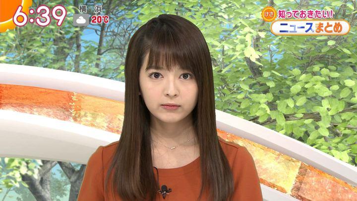 2018年11月05日福田成美の画像19枚目