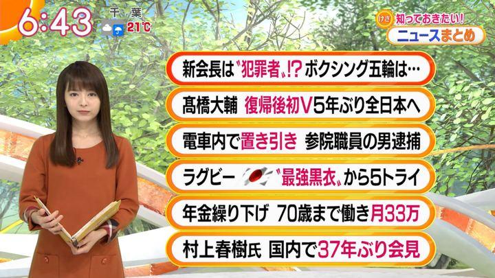 2018年11月05日福田成美の画像20枚目