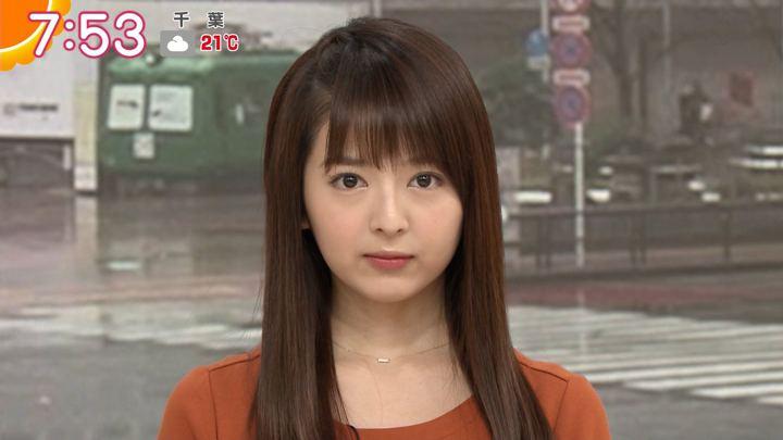 2018年11月05日福田成美の画像24枚目