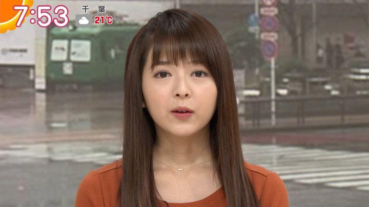 2018年11月05日福田成美の画像25枚目