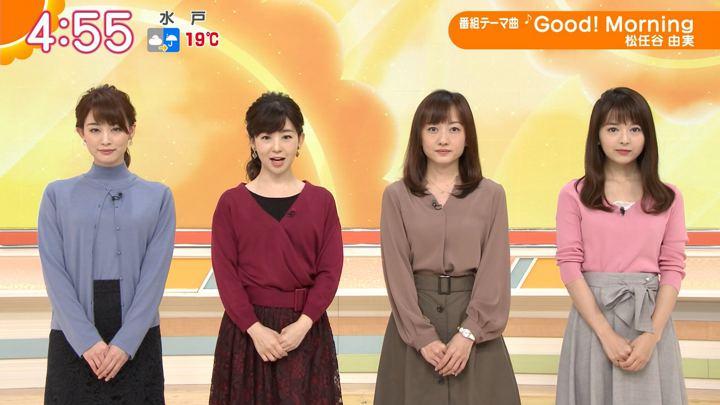 2018年11月06日福田成美の画像01枚目