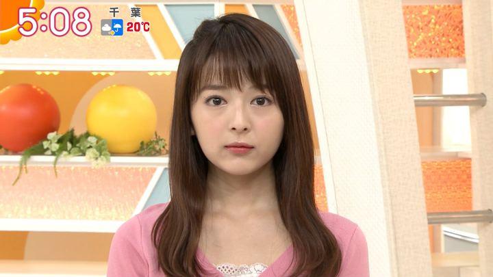2018年11月06日福田成美の画像02枚目