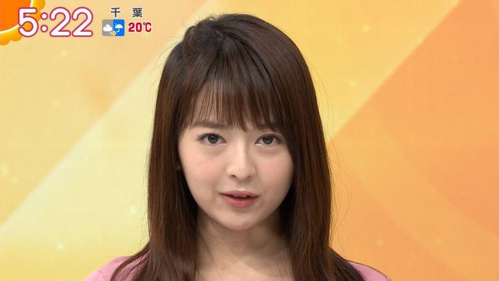 2018年11月06日福田成美の画像04枚目
