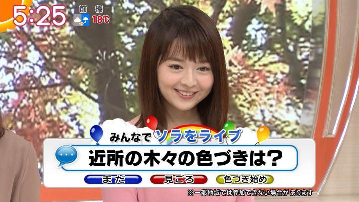 2018年11月06日福田成美の画像05枚目