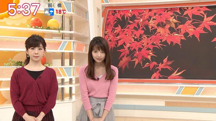2018年11月06日福田成美の画像06枚目