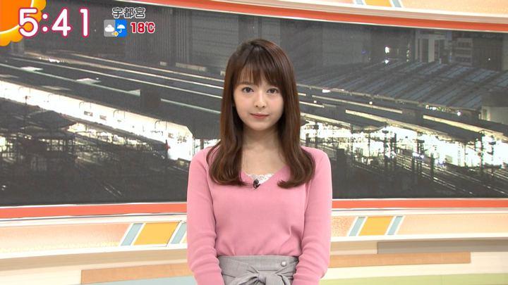 2018年11月06日福田成美の画像07枚目