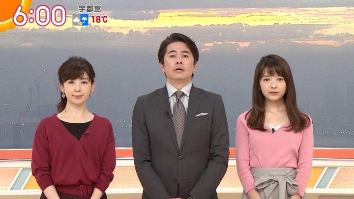 2018年11月06日福田成美の画像09枚目