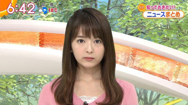 2018年11月06日福田成美の画像12枚目