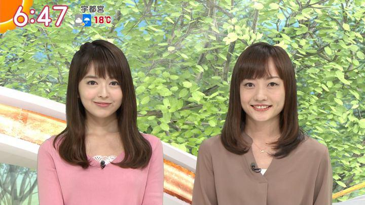 2018年11月06日福田成美の画像13枚目