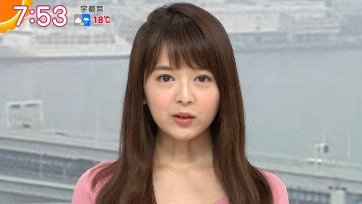 2018年11月06日福田成美の画像16枚目