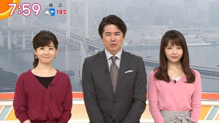2018年11月06日福田成美の画像17枚目