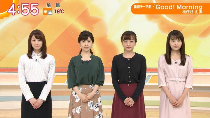 2018年11月07日福田成美の画像01枚目