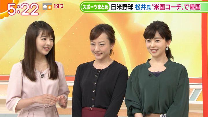 2018年11月07日福田成美の画像04枚目