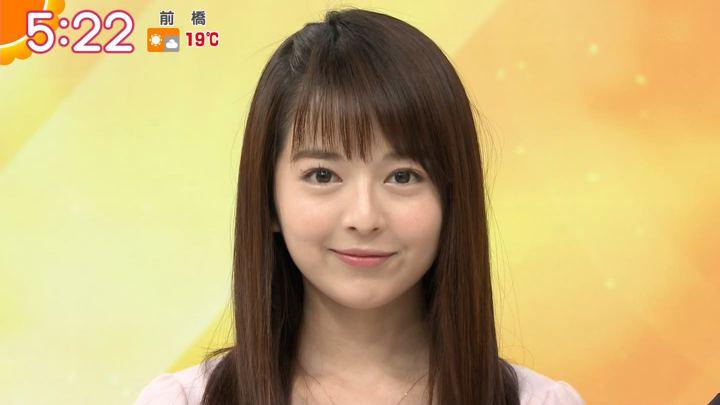 2018年11月07日福田成美の画像05枚目