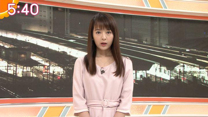2018年11月07日福田成美の画像09枚目