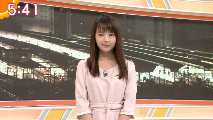 2018年11月07日福田成美の画像10枚目