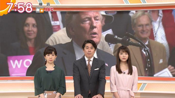 2018年11月07日福田成美の画像22枚目