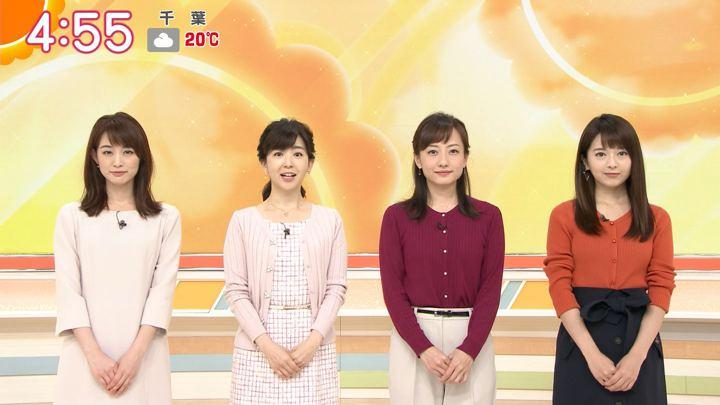 2018年11月08日福田成美の画像01枚目